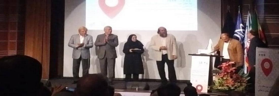 موزه های برتر سال 97 از نگاه ایکوم ایران معرفی شدند