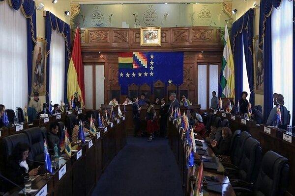 تصمیم مجلس بولیوی علیه مورالس