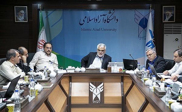 نخستین جلسه شورای عالی پژوهش دانشگاه آزاد امروز، 20 آذرماه برگزار گردید
