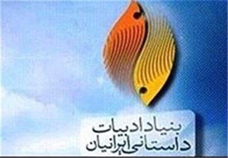 دیو سپید پای دربند؛ اولین رمان طنز اجتماعی محمدعلی علومی