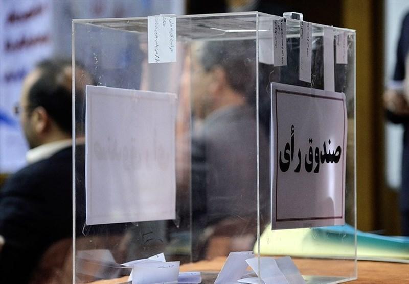 مجمع انتخابات فدراسیون ملی ورزش های دانشگاهی لغو شد