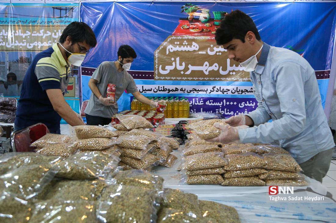 1000 بسته غذایی در بین هموطنان سیل زده استان هرمزگان توزیع می شود