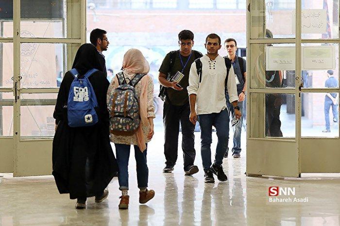ترم دوم دانشگاه ارومیه در صورت برگزاری آموزش مجازی تا 15 مرداد ادامه دارد