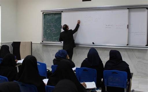 شاخص های جذب اساتید مبتنی بر ارزش های اسلامی و انقلابی اعلام شد