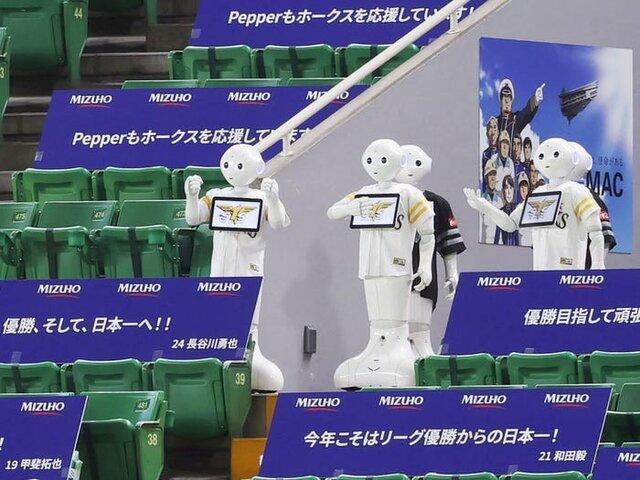 ربات هایی که در ورزشگاه جایگزین طرفداران شدند!