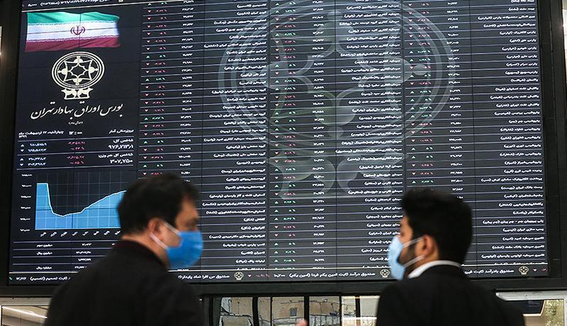 سقوط بورس تا کی ادامه دارد؟ ، مردم آینده بورس را چگونه می بینند؟