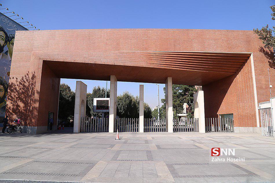 تقویم آموزشی دانشگاه شریف اصلاح شد
