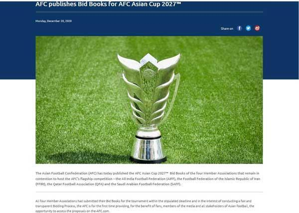 نامزدهای نهایی میزبانی جام ملت های آسیا 2027