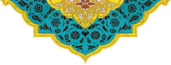 غزل شماره 43 حافظ: صحن بستان ذوق بخش و صحبت یاران خوش است