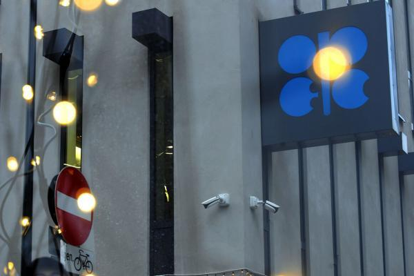 قیمت سبد نفتی اوپک به کانال 53 دلار بازگشت