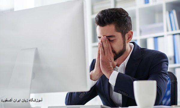 قرادادهای بین المللی و سواستفاده از زبان انگلیسی ضعیف مدیران ایرانی