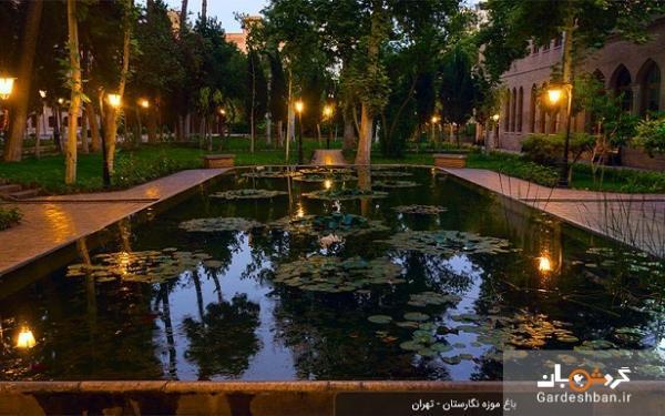 باغ موزه نگارستان ؛ بهترین آثاری که یادآور تهران قدیم است، عکس
