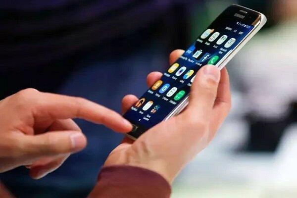 اعلام مدت زمان ارائه آپدیت های امنیتی گوشی الزامی می گردد