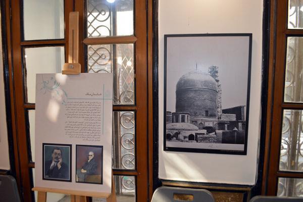 نمایش عکس های قاجاری حرم مطهر رضوی در موزه ملک