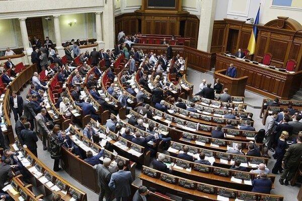 اوکراین 10 فرد و نهاد روسیه را تحریم کرد