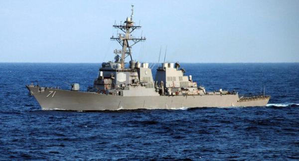 ورود ناوشکن آمریکایی USS Ross به دریای سیاه