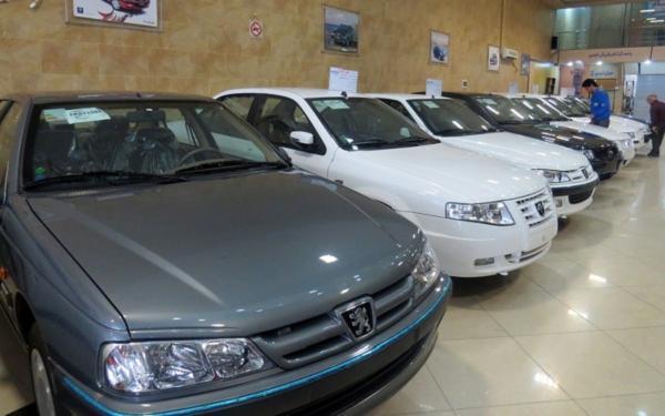 قیمت خودرو های سایپا و ایران خودرو 22 شهریور 1400